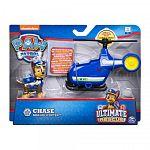 Mancs őrjárat észvesztő mentés mini járművek - Chase (kép 4)
